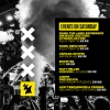 Your Ade Guide: Saturday October 22nd